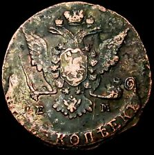 T431: 1769 Large RUSSIAN Copper 5 Kopeks - bigger than a 1797 Cartwheel penny!!