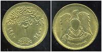 EGYPTE 2 piastres 1400 - 1980  ( bis )