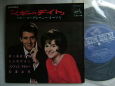 PEGGY MARCH AND BENNIE THOMAS WE'RE IN FASHION / 7INCH PS EP CLEAN COPY