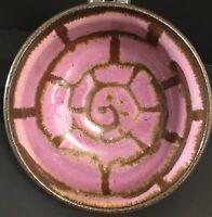 Studio Art Pottery Signed Footed Pasta Bowl Spiral Brick Design Iridescent