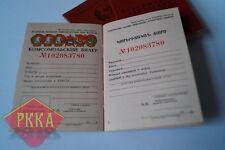 Armenien Armenia Komsomol WLKSM BLANKO Ausweis UdSSR DDR FDJ Lenin USSR ВЛКСМ