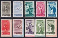 Romania 1945 MNH Mi 874-883 Sc B279-B288 Sport.Diving,discus,skiing,volleyball**