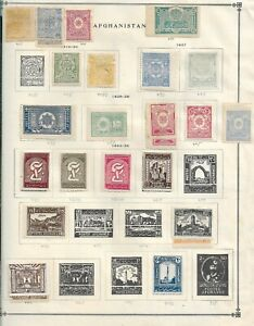 AFGHANISTAN COLLECTION 1840-1940 ALBUM HIGH CV