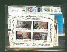 FRANCE  1995 ANNEE COMPLETE NEUVE SANS TRACE DE CHARNIERE **  TIMBRES NEUFS**