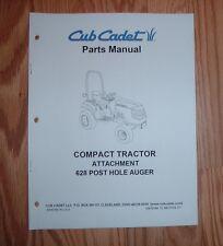 CUB CADET 6000 & 7000 SERIES 627 48 IN BOX BLADE PARTS MANUAL