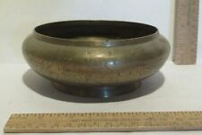 BRASS Bowl or Vase or Planter - TWO DRAGONs on SIDE - used