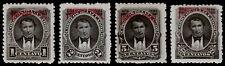 Ecuador Scott O20-O22, O24 (1894) Mint H F-VF