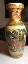 Gold Satsuma Japanese Vase - Geese, Ducks Nature, Flowers, Mountains