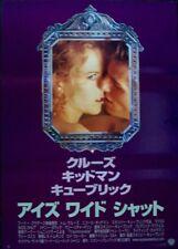 EYES WIDE SHUT Japanese B2 movie poster STANLEY KUBRICK NICOLE KIDMAN 1999 NM