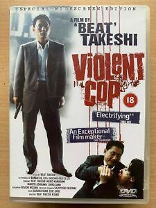 Violent Cop DVD 1989 Japanese Gangster Crime Thriller w/ Beat Takeshi Kitano