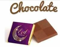 10-500 Halal EID Mubarak Mint Chocolate Square Favour Party Gift - Purple
