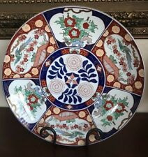 Large Japanese Porcelain Gold Imari Handpainted Red Blue Charger Plate 18""