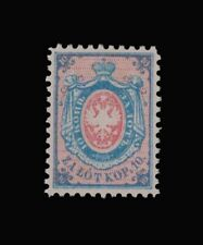 ***REPLICA*** of Poland 1860 , 10k blue & rose - Jedynka - first Polish stamp