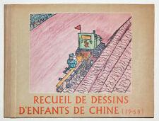 RECUEIL DE DESSINS D'ENFANTS DE CHINE (1958), Editions en Langues Etrangères