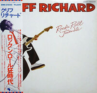 Cliff Richard Rock 'N' Roll Juvenile EMI EMS-81258 LP Japan OBI INSERT