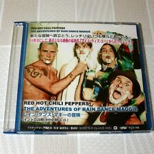 Red Hot Chili Peppers - The Adventures of Rain WEA JAPAN Promo CD 1Trk OOP #10-1