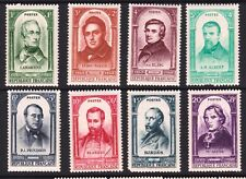 France 1948 National Relief Fund - MNH set of 8 values - Cat £33 - (2)