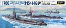 Fujimi 1:700 I-15 I-46 Japan Navy Submarine Water Line Series Kit #WLS074U