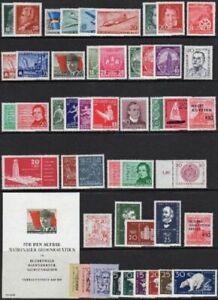 DDR - GERMANIA EST 1956 ANNATA COMPLETA MNH**