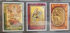 """1900 Years From The """"Apocalypse Of St. Joan"""" 9/18/1995 Mnh"""