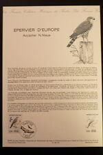 FRANCE MUSEE POSTAL FDC 32-84      EPERVIER D EUROPE    3F   PARIS   1984