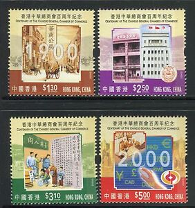 HONG KONG 2000 CHINESE CHAMBRE of COMMERCE CENT/OLD VIEW/BUILDINGS/COMPUTER MNH