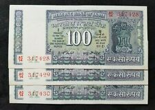 India 3 Serial Notes - 100 Rupees - White Strip - signed I.G.Patel - Aunc
