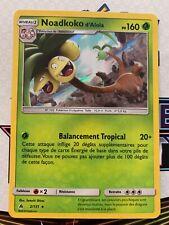 NOADKOKO Alola RARE HOLO 2/131  -Soleil Lune-Lumière Interdite SL6 Pokémon 160PV