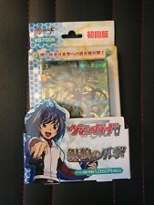 Cardfight!! Vanguard VG-TD05 Slash of the Silver Wolf Sealed Japanese Trial Deck