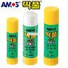 AMOS Non-Toxic, Clean, Washable Glue Sticks 35g
