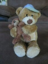 Gund Thinking of You I'm the Big Brother 8'' Bear