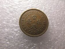 Hong Kong 1978 Coin 50 Cents - Nice Heritage Item