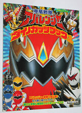 Japan Power Rangers Dino Thunder Color Photo Book Sentai #1