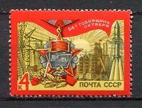29413) RUSSIA 1971 MNH** Nuovi** October Revolution 1v.