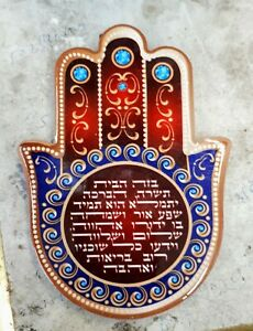 Hamsa made of ceramic, hand made, For hanging, Blessing for the home He,  Israel
