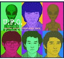 Various Artists - U.F.O / O.S.T. [New CD]