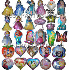 Animal/People Princesses Party Balloons & Decorations