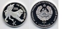 Rare 2006 Transnistria Large Silver 100 Roubles-Chinese Year Dog-mintageOnly1000