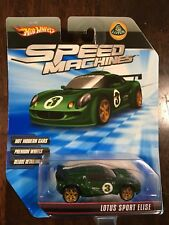 "NIP- 2010 HOT WHEELS SPEED MACHINES ""LOTUS SPORT ELISE"" 1/64 Scale"