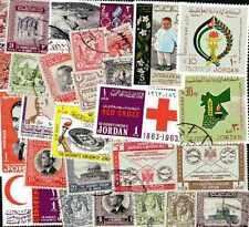 Jordanie - Jordan 100 timbres différents