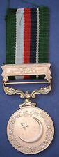 More details for pakistan's general service medal & clasp - siachen glacier 1984 [16615]