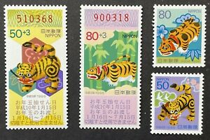 JAPAN YEAR OF THE TIGER STAMPS SET 4V 1997 MNH CHINESE LUNAR NEW YEAR ZODIAC