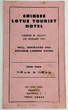 Original Vintage Menu CHINESE LOTUS TOURIST HOTEL Kollupitiya Colombo Sri Lanka