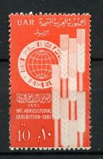 Egypt 1961 SG#653 Agricultural Exhibition MNH #19820