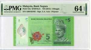 Malaysia 5 RINGGIT 2012 P 52 a POLYMER Choice UNC PMG 64 EPQ