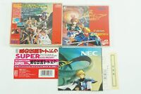 The Legend of Xanadu PCE NEC PC Engine Spine From Japan
