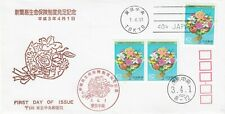 JAPAN 1991 === FLOWER BOUQUET STAMP ISSUE === FDC