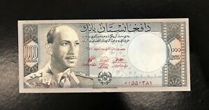 AFGHANISTAN-1000 AFGHANIS-1961-KING MUHAMMAD ZAHIR-PICK 42a , XF .