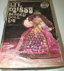 Vintage 1978 LI'L MISSY Beaded Doll Kit Harem Dancing Girl New Sealed