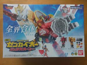 MiniPla ZenkaiOh JuraGaon ZyuraGaon Set (Kikai Sentai Zenkaiger) (US Seller)